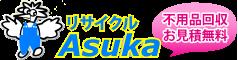 東京都豊島区の不用品回収・処分のAsuka Logo